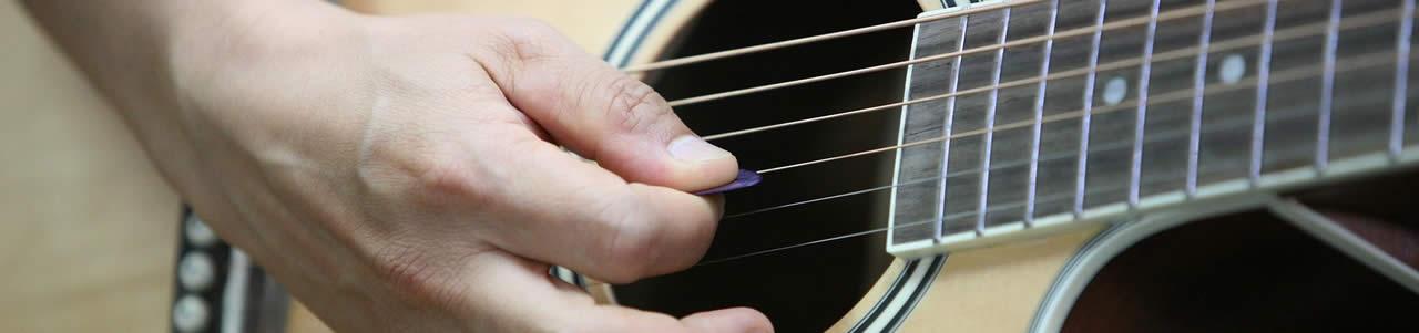 Gitarre Ausschnitt
